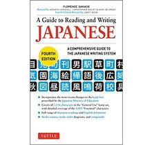 TUTTLE  GUIDE TO READING AND WRITING JAPANESE