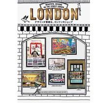 PIE INTERNATIONAL - LONDON