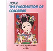 Consideration Books - NURIE: THE FASCINATION OF COLORING
