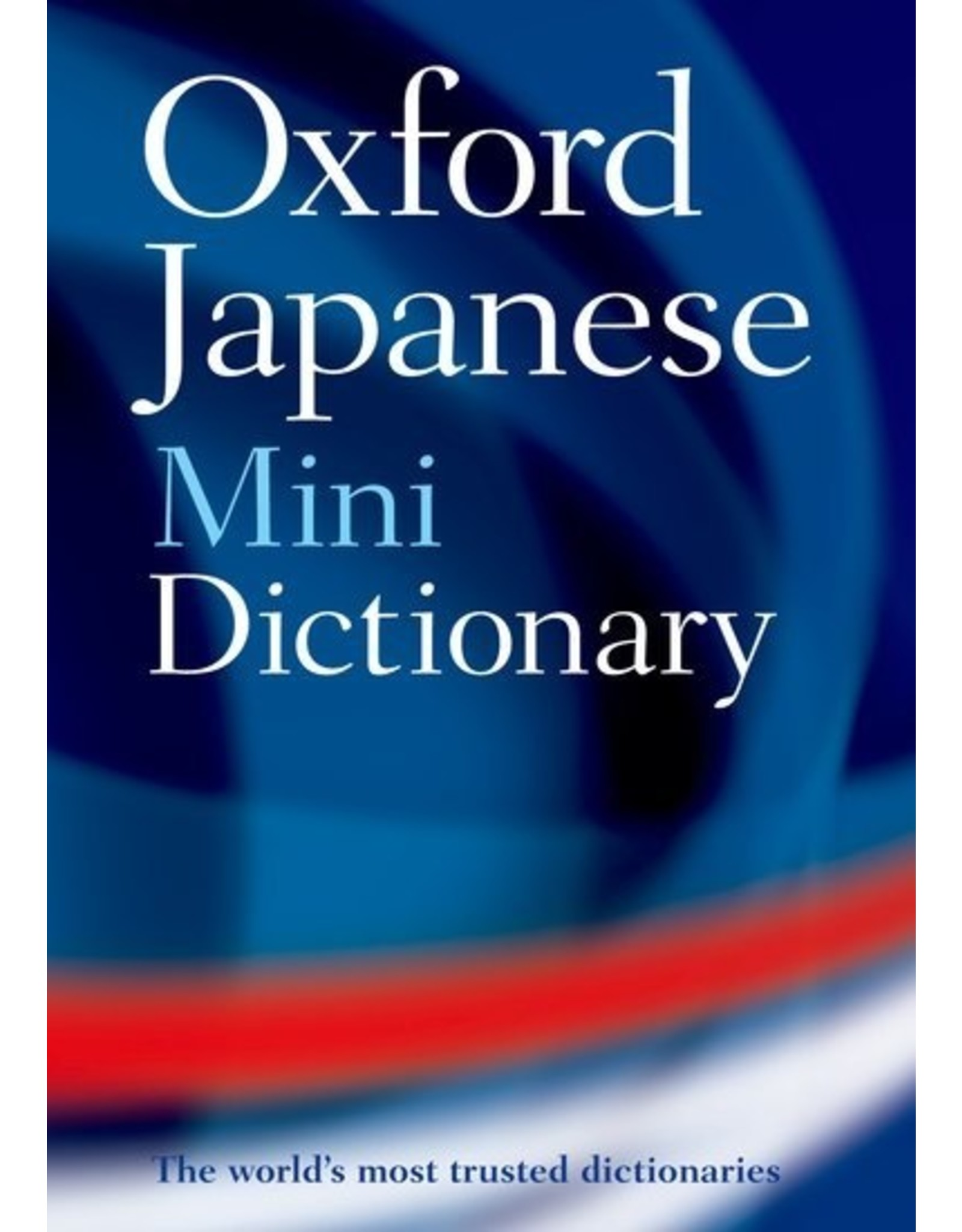 Oxford University Press OXFORD MINI JAPANESE DICTIONARY