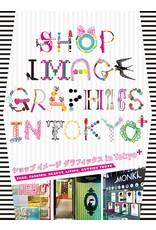 PIE INTERNATIONAL SHOP IMAGE GRAPHICS IN TOKYO