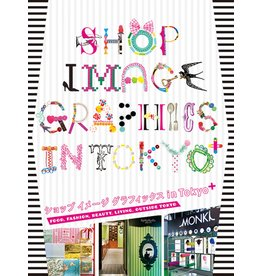 PIE INTERNATIONAL SHOP IMAGE GRAPHICS IN TOKYO