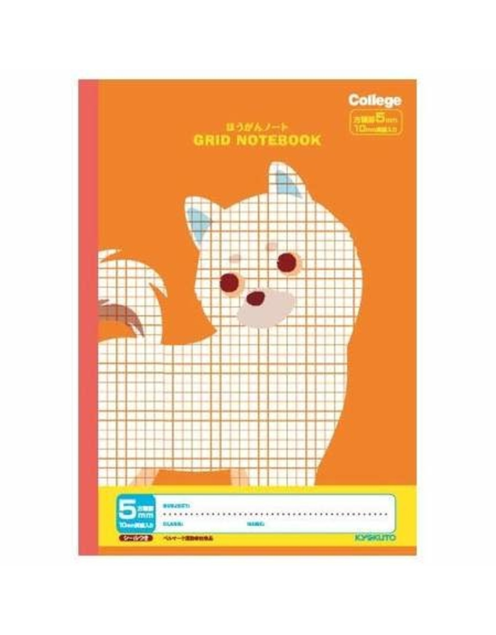 Kyokuto Associates co., ltd. COLLEGE ANIMAL  NOTEBOOK GRID B5 ORANGE DOG