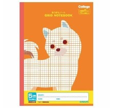 Kyokuto Associates co., ltd. - COLLEGE ANIMAL  NOTEBOOK GRID B5 ORANGE DOG
