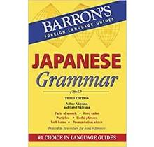 Barron's Educational Series - JAPANESE GRAMMAR