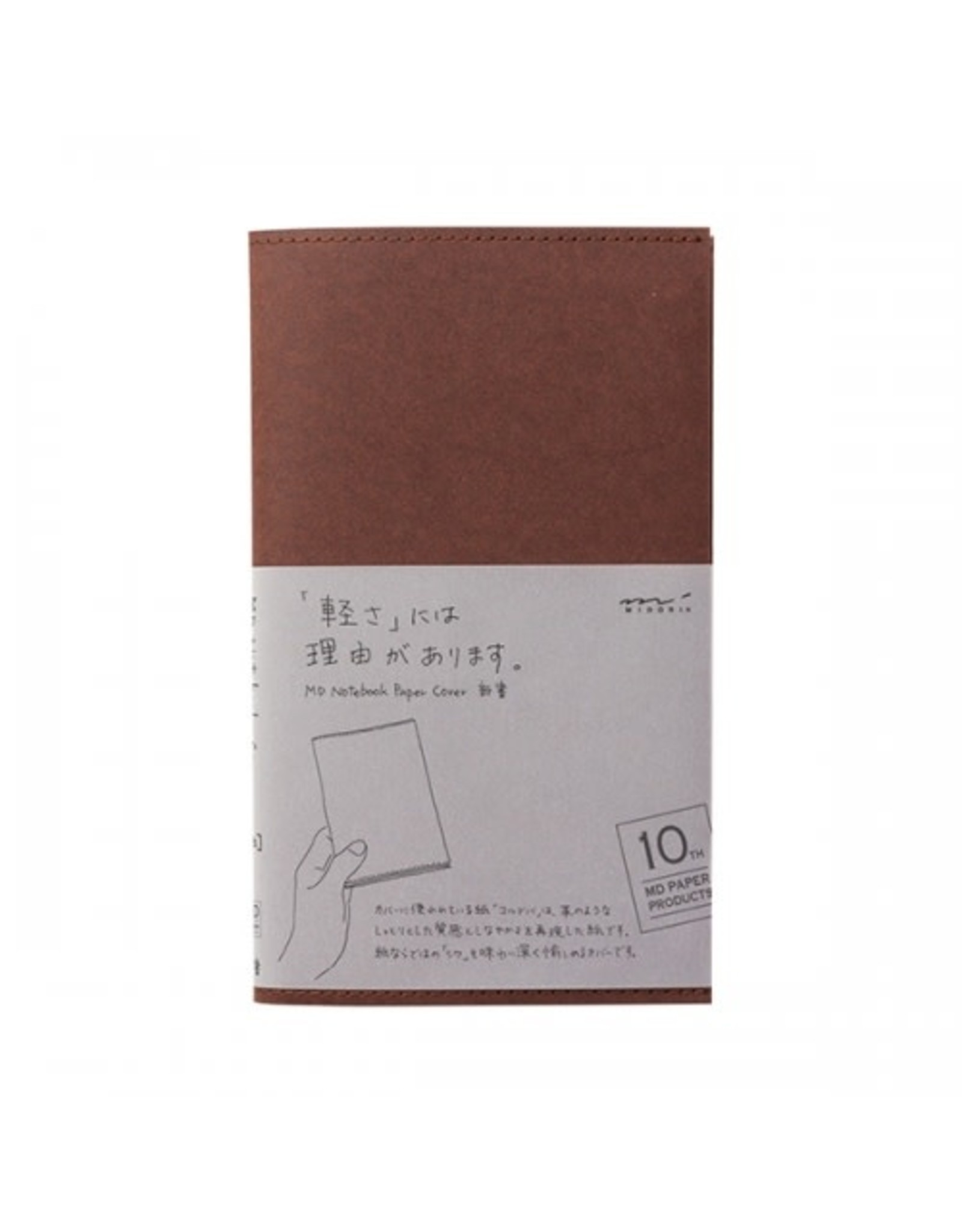 Designphil Inc. MD NOTEBOOK COVER [PAPER] SHINSYO B6 SLIM