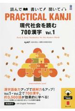 ASK PRACTICAL KANJI GENDAI SHAKAI WO YOMU 700 KANJI VOL.1