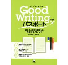 GOOD WRITING E NO PASSPORT