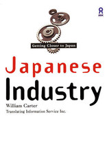 ASK JAPANESE INDUSTRY