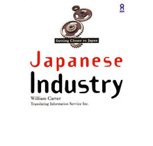 JAPANESE INDUSTRY