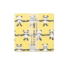 Shirayuki Fukin Co., Ltd. - SHIRAYUKI FUKIN HANDKERCHIEF 30cm x 30 cm PANDA YELLOW