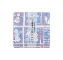 Shirayuki Fukin Co., Ltd. - SHIRAYUKI FUKIN HANDKERCHIEF 30cm x 30 cm AKAZUKIN BLUE