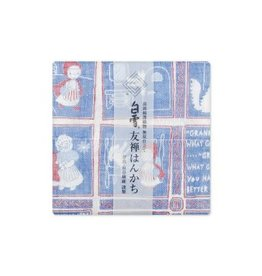 Shirayuki Fukin Co., Ltd. SHIRAYUKI FUKIN HANDKERCHIEF 30cm x 30 cm AKAZUKIN BLUE