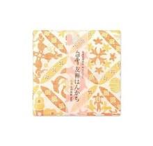 Shirayuki Fukin Co., Ltd. - SHIRAYUKI FUKIN HANDKERCHIEF 30cm x 30 cm HAWAIAN QUILT ORANGE