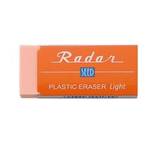 SEED - SEED COLORFUL RADAR LIGHT100 ORANGE