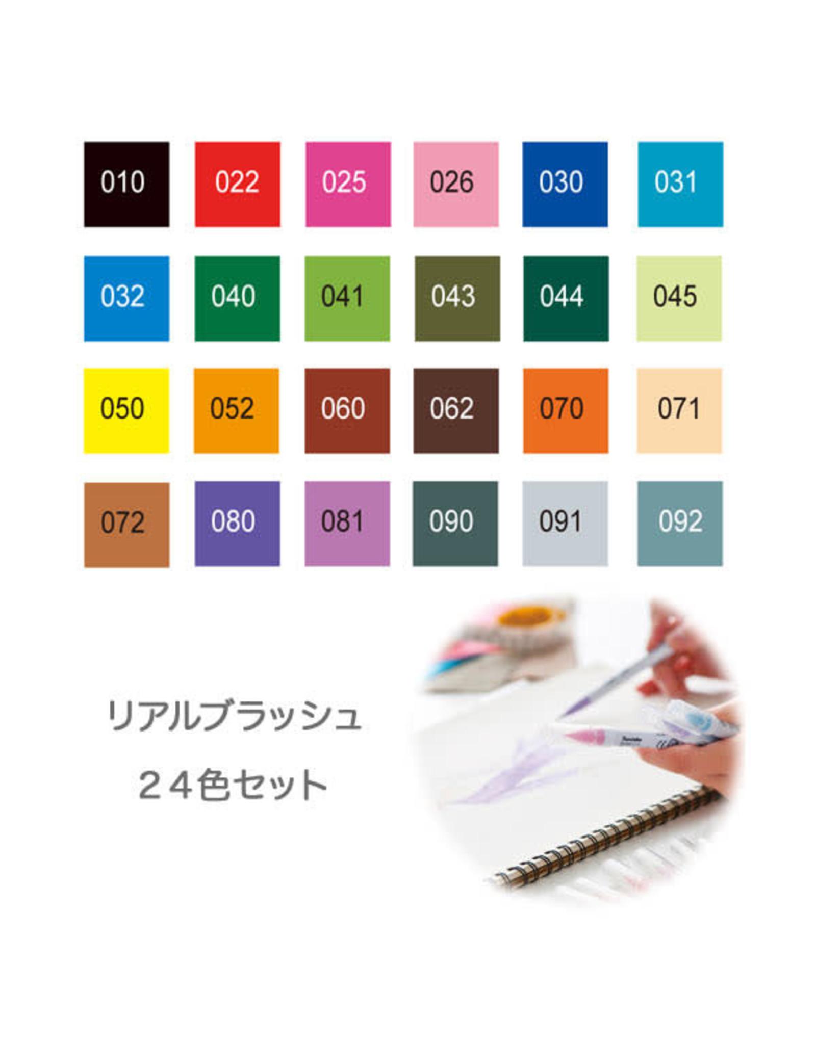 Kuretake Co., Ltd. ZIG CLEAN COLOR REAL BRUSH 24 COLORS SET