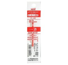 Mitsubishi Pencil Co., Ltd. SXR-80-07 .15 red JETSTREAM REFILL RED 0.7 MM SXR-80-07