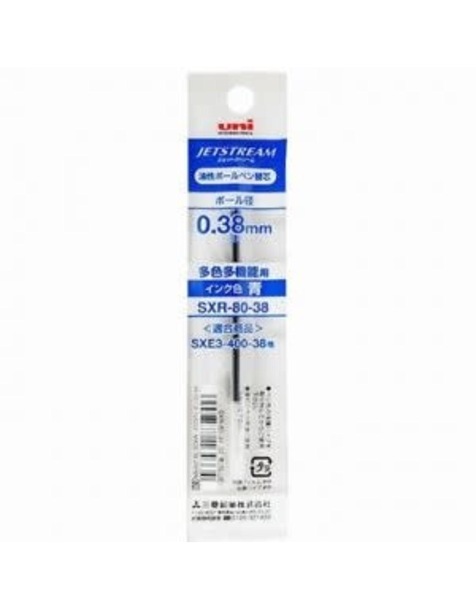 Mitsubishi Pencil Co., Ltd. JETSTREAM REFILL BLUE 0.38 MM SXR-80-38