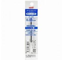 Mitsubishi Pencil Co., Ltd. SXR-80-38 .33BLUE JETSTREAM REFILL BLUE 0.38 MM SXR-80-38