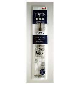 Mitsubishi Pencil Co., Ltd. UNI-BALL SIGNO REFILL BLUE BLACK 0.38 MM UMR-83