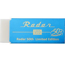 SEED - SEED RADAR 50TH LIMITED EDITION S-100AN1