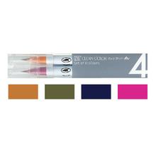 Kuretake Co., Ltd. - ZIG CLEAN COLOR REAL BRUSH 4V DEEP COLOR