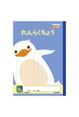 Kyokuto Associates co., ltd. B5 RENRAKU NOTE - TATE 10 GYO