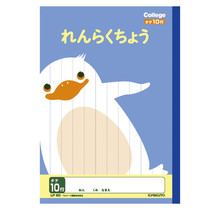 Kyokuto Associates co., ltd. LP80 B5 RENRAKU NOTE - TATE 10 GYO