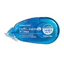 KOKUYO - DOTLINER JR TA-DM450-08N