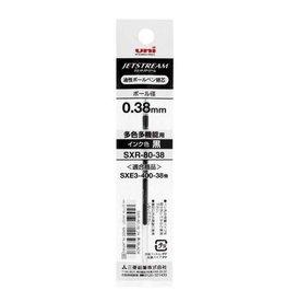 Mitsubishi Pencil Co., Ltd. JETSTREAM REFILL BLACK 0.38MM