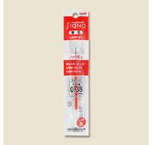 Mitsubishi Pencil Co., Ltd. - UNI-BALL SIGNO REFILL RED 0.38 MM  UMR-83