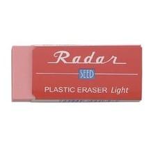 SEED - SEED COLORFUL RADAR LIGHT100 RED
