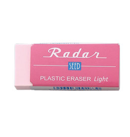 SEED SEED COLORFUL RADAR LIGHT100 PINK
