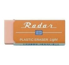 SEED - SEED COLORFUL RADAR LIGHT60 ORANGE