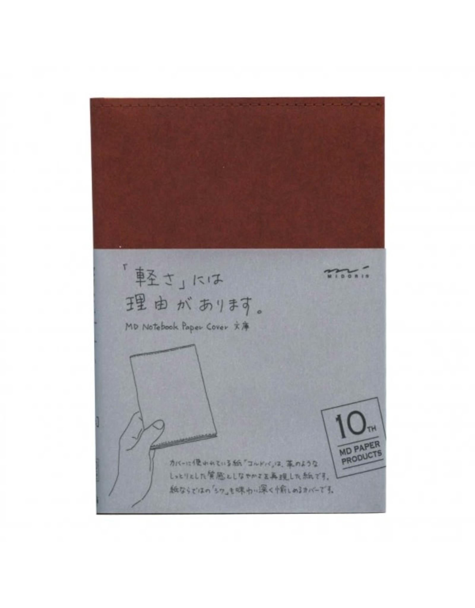 Designphil Inc. 10TH ANNIVERSARY MD NOTEBOOK COVER [PAPER] BUNKO