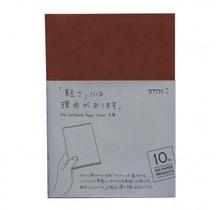 Designphil Inc. 49861006 10TH ANNIVERSARY MD NOTEBOOK COVER [PAPER] BUNKO