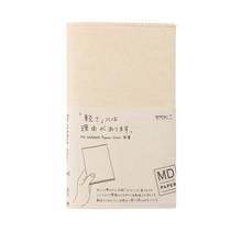 Designphil Inc. 49840006 MD PAPER COVER B6 SLIM