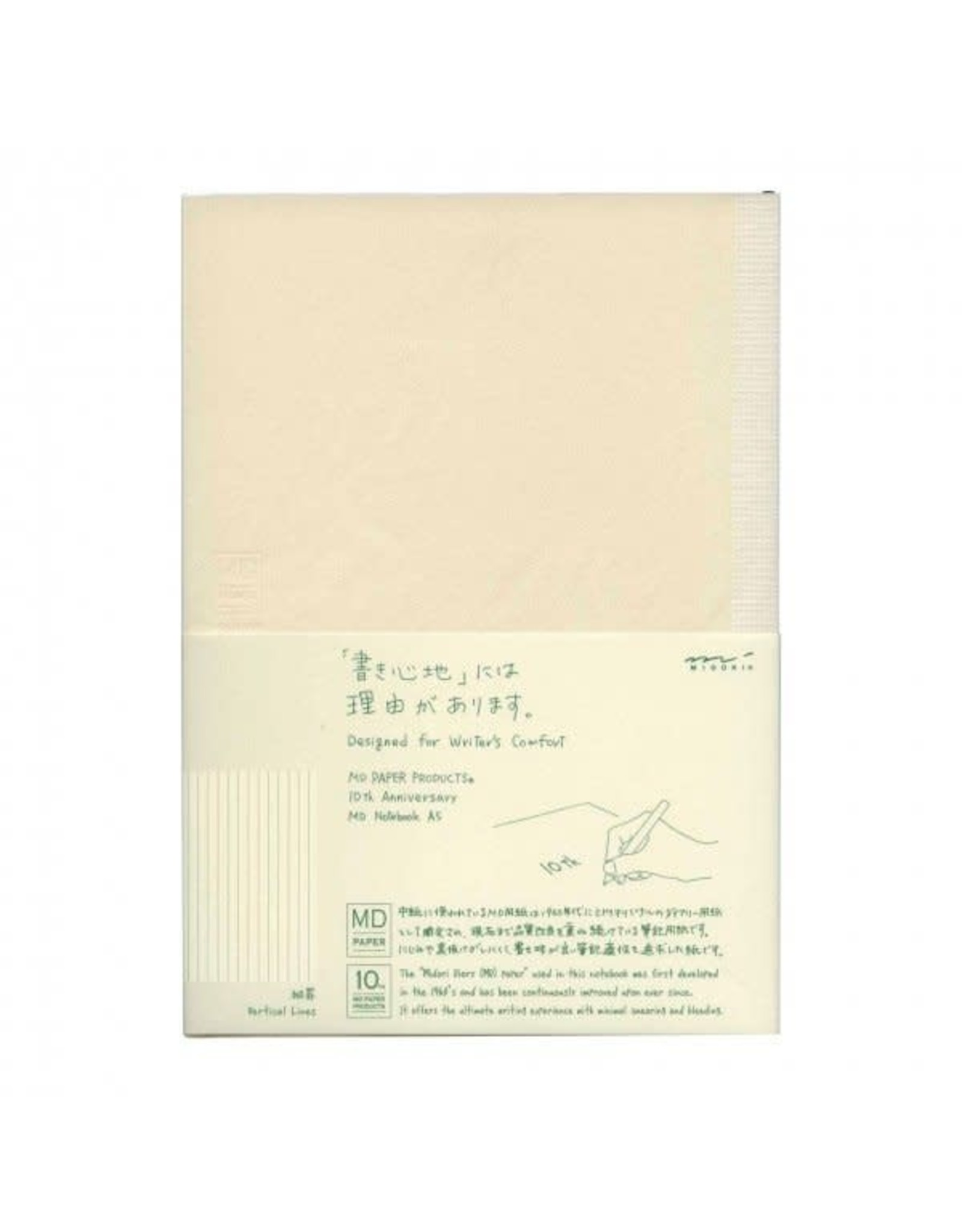 Traveler's Company 10TH ANNIVERSARY MD NOTEBOOKS A5  VERTICAL LINES