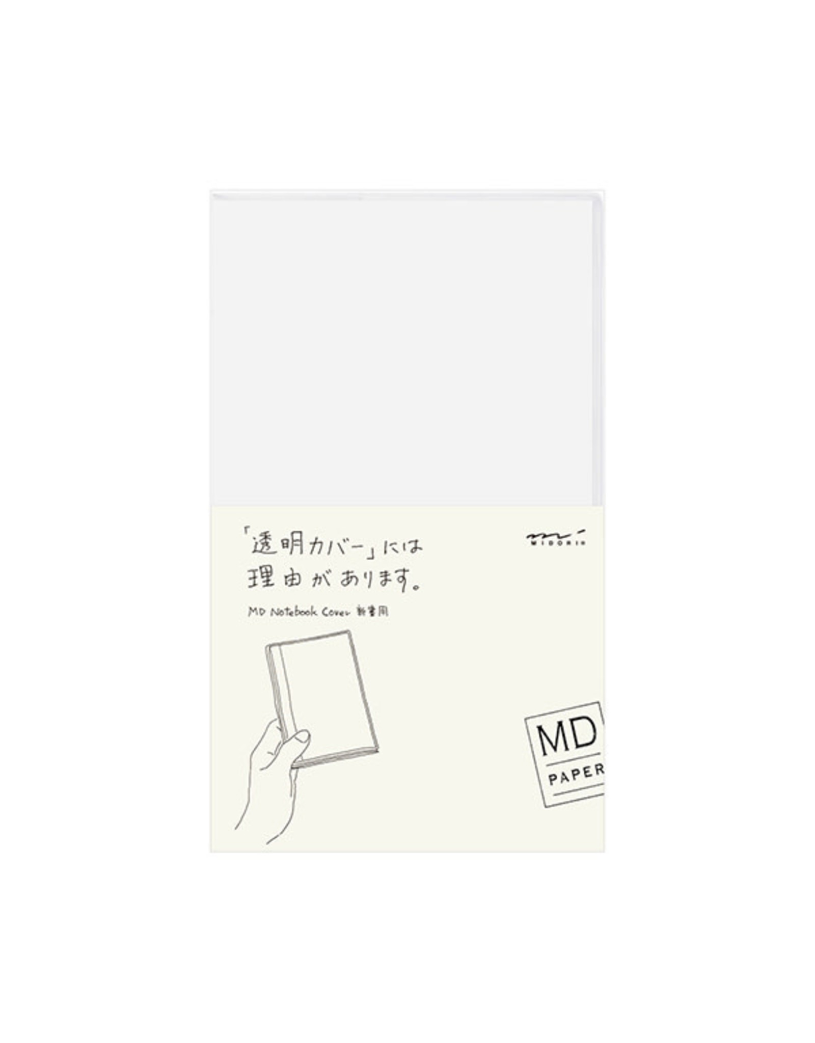 Designphil Inc. MD CLEAR COVER FOR B6 SLIM : EXC.MD NOTE LIGHT