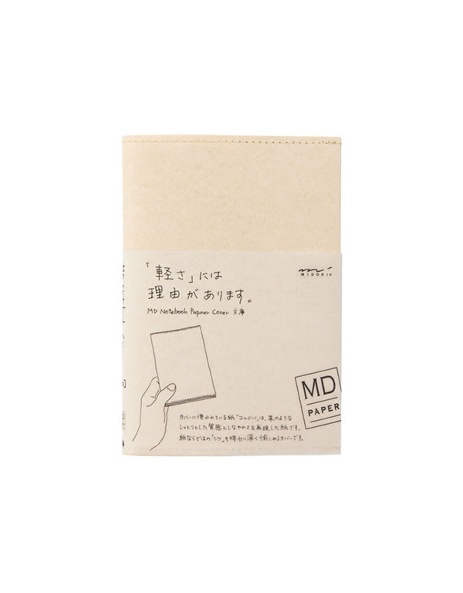 Designphil Inc. MD NOTEBOOK COVER [PAPER] BUNKO
