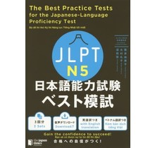 JAPAN TIMES - THE BEST PRACTICE TESTS FOR THE JLPT N5
