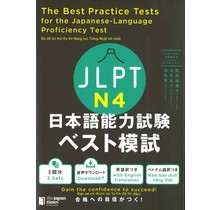 JAPAN TIMES - THE BEST PRACTICE TESTS FOR THE JLPT N4