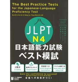 JAPAN TIMES THE BEST PRACTICE TESTS FOR THE JLPT N4