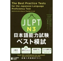 JAPAN TIMES  THE BEST PRACTICE TESTS FOR THE JLPT N3