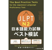JAPAN TIMES - THE BEST PRACTICE TESTS FOR THE JLPT N2