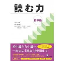 KUROSHIO - YOMU CHIKARA SHOCHUKYU