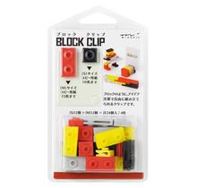 Designphil Inc. 43341-006 BLOCK CLIP RED