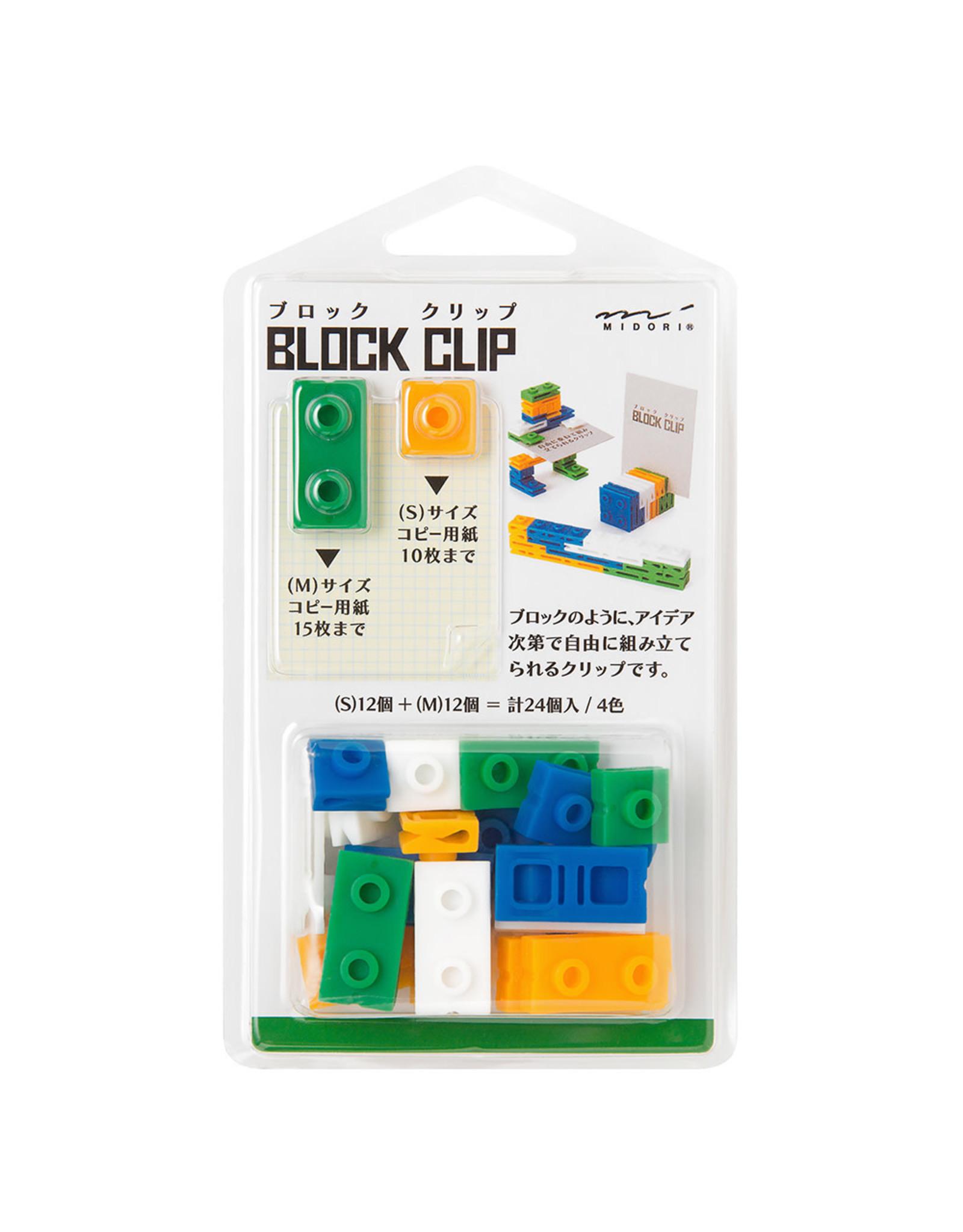 Designphil Inc. BLOCK CLIP GREEN