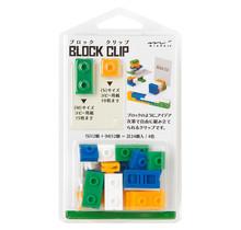 Designphil Inc. 43342-006 BLOCK CLIP GREEN