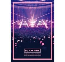 AVEX AVBY-58892 [DVD]BLACKPINK ARENA TOUR 2018 'SPECIAL FINAL IN KYOCERA DOME OSAKA`